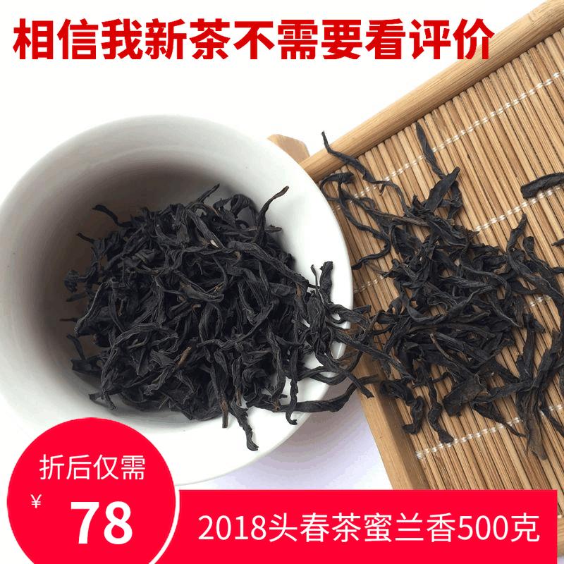 凤凰水仙茶功效
