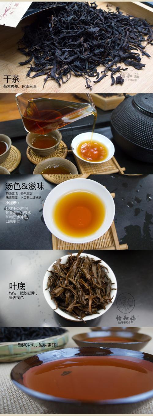宁红茶怎么样