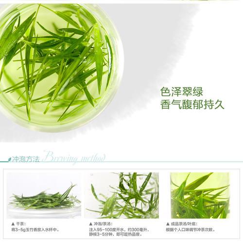 石竹茶可以和什么一起泡