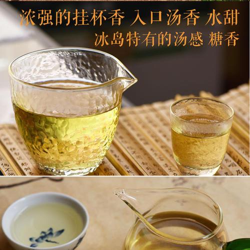 普洱沱茶和散茶的区别