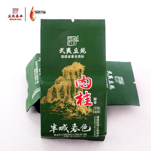武夷丘苑肉桂