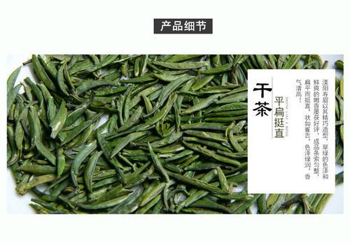 溧阳市南山寿眉是哪个茶场的