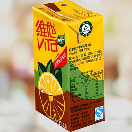 维他柠檬茶公司官网