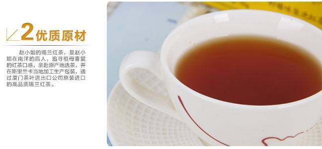 锡兰红茶和中国红茶哪个好喝