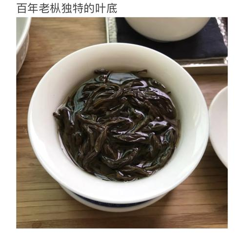 凤凰单丛老枞水仙特点