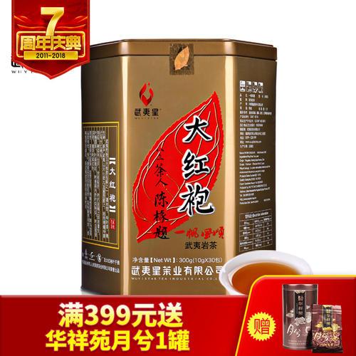 武夷星 茶洞肉桂