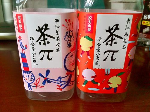 九印茉莉花茶
